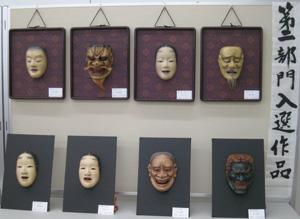 2009.9.22千里文化センターblog02