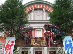 2009.9.23中ノ島アートblog04