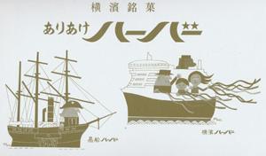 ありあけハーバーblog02
