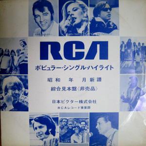 RCAレコードblog01