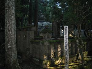 2009.10.12紀州徳川家blog01