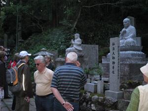 2009.10.12弘法大師blog01