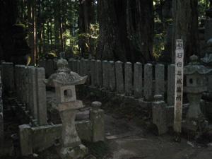 2009.10.12石田三成blog01
