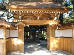 2009.10.12宝善院blog01