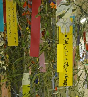 2011.7.5七夕blog02