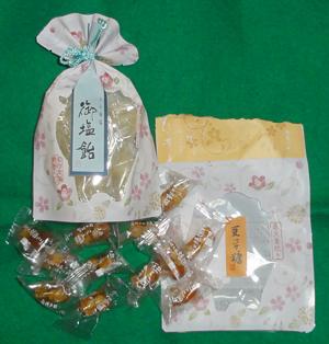祇園の小石blog01