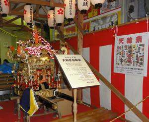 天神祭り準備blog02