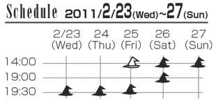 dr_schedule.jpg