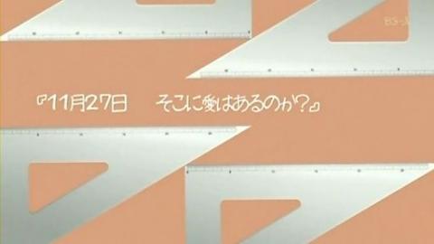 (#アニメ) ひだまりスケッチ特別編 後編 「11月27日 そこに愛はあるのか?」.avi_000134534_s