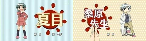 (#アニメ) ひだまりスケッチ特別編 後編 「11月27日 そこに愛はあるのか?」.avi_000091891_s