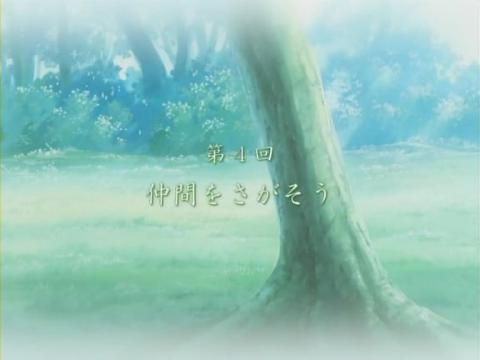 (#アニメ) CLANNAD -クラナド- 第04話 「仲間をさがそう」.avi_000200700_s