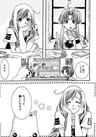 (一般コミック) あ[天野こずえ] AQUA 第01巻_p051_s_s