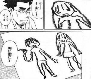 Yotsubato53_006_s.jpg