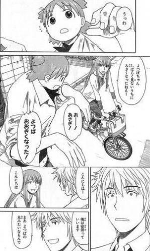Yotsubato53_018_s.jpg