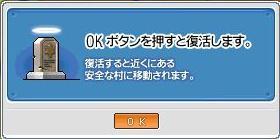 ohaka