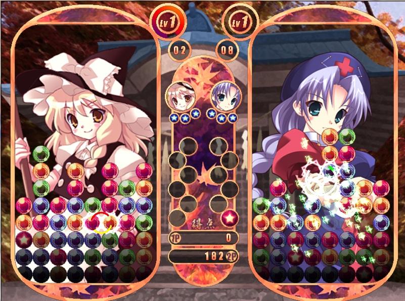 連珠遊戯2