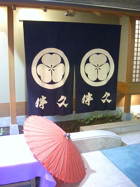 20090920朝④