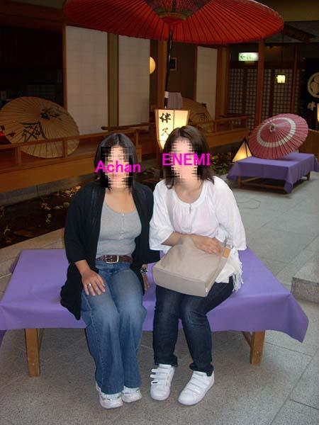 20090920朝⑤
