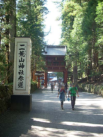 20090920二荒山神社①