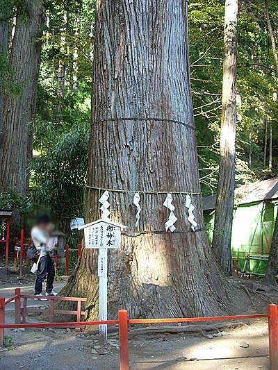 20090920二荒山神社⑭