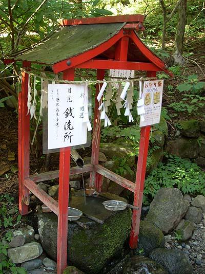 20090920二荒山神社⑱