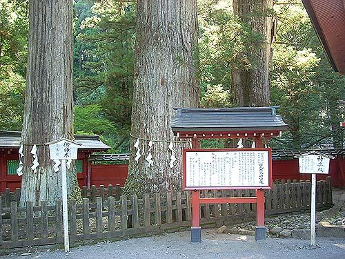 20090920二荒山神社⑳-2