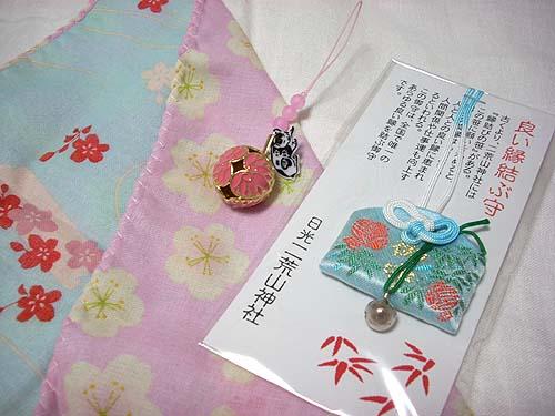20090920二荒山神社⑳-7