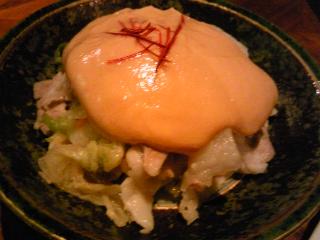 「黒豚のしゃぶしゃぶに朝鮮漬け クリームチーズソース」ふたり静(霧島)
