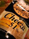 「Cheeza(チーザ)」江崎グリコ(大阪)