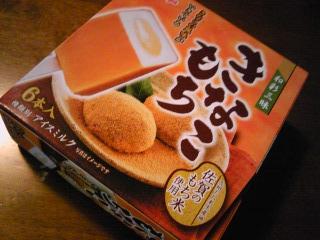 「きなこもち」丸永製菓(久留米市)