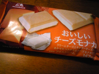 「おいしいチーズモナカ」森永製菓