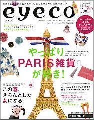 eyeco1.jpg