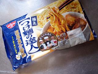 極太【つけ麺の達人】濃厚魚介醤油