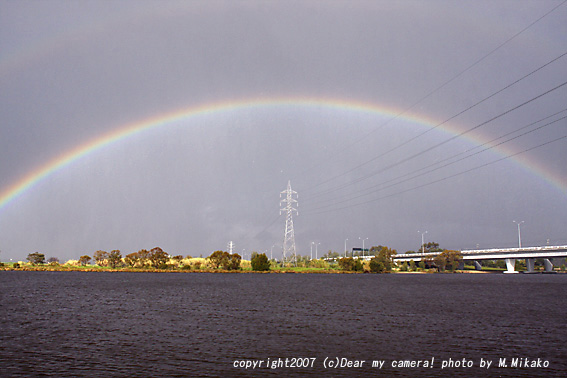 rainbow0806.jpg
