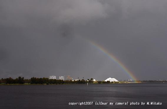 rainbow0808.jpg