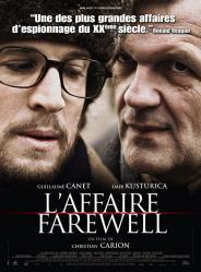 フェアウェル さらば、哀しみのスパイ