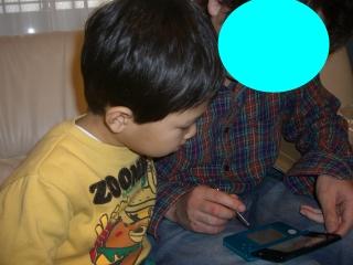 3DS 4