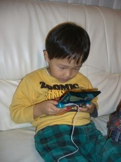 3DS 5