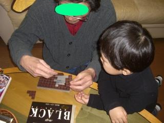 チョコレートパズル1