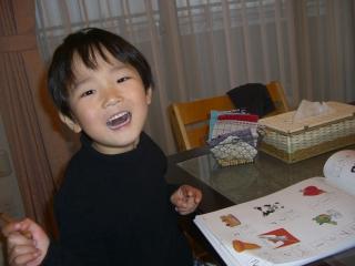 そして、5歳の蒼ちゃん