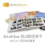 img_product_10607056474e66fb620d114.jpg
