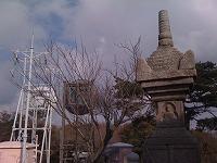 20091107-2.jpg