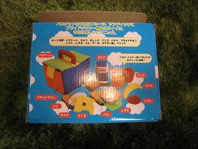 20091013布のおもちゃ03