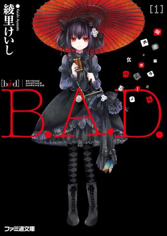 BAD-01.jpg
