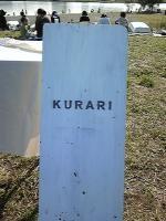 KURARIさん。
