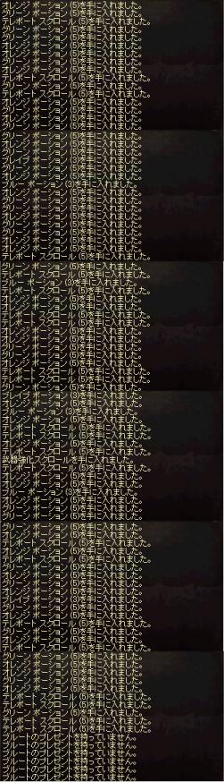 120126.jpg