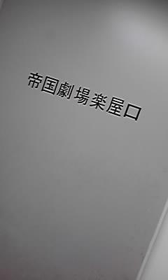 20090927215507.jpg