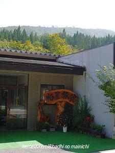 camp200901.jpg