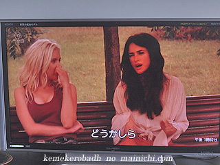 movie2011-1.jpg