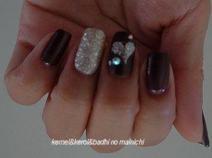 nail06.jpg